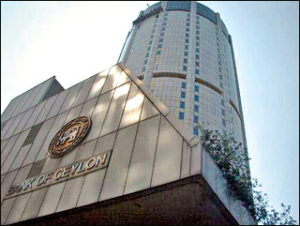 BOC to privately place Rs12 billion unlisted debentures