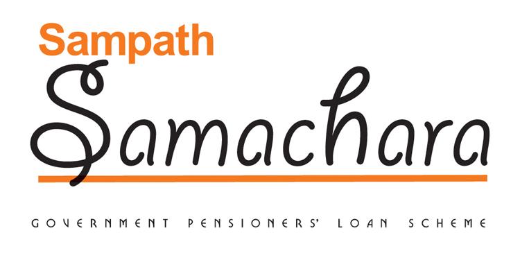 Sampath Bank Personal Loan - ez-payday-loan.cash-loans ...