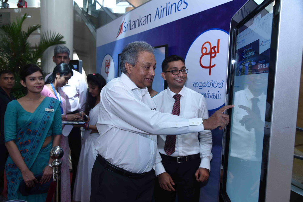 SriLankan Airlines launches websites in Sinhala and Tamil to